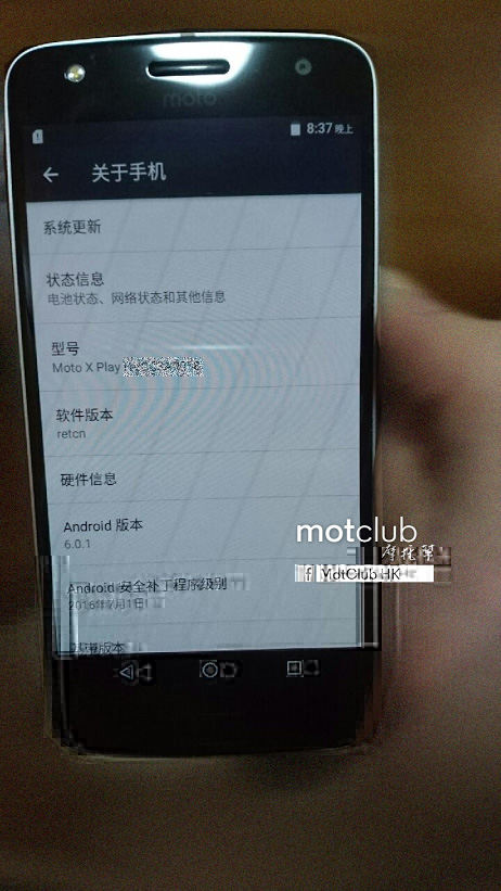 In-China-the-phone-is-known-as-the-Motorola-Moto-X-Play-2016.jpg copy