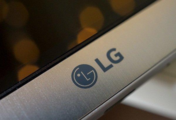 LG-G5-Logo-AM-AH-1-1600x1067