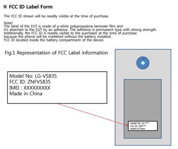 LG_V11_V20_FCC_Doc_2