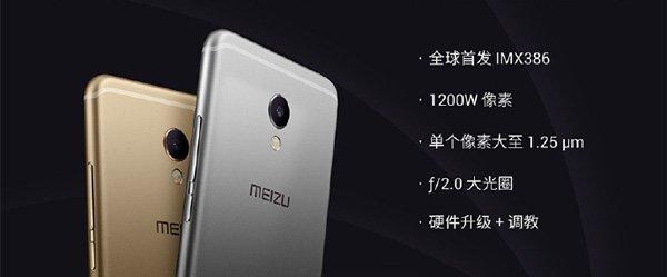 Meizu-MX6_1
