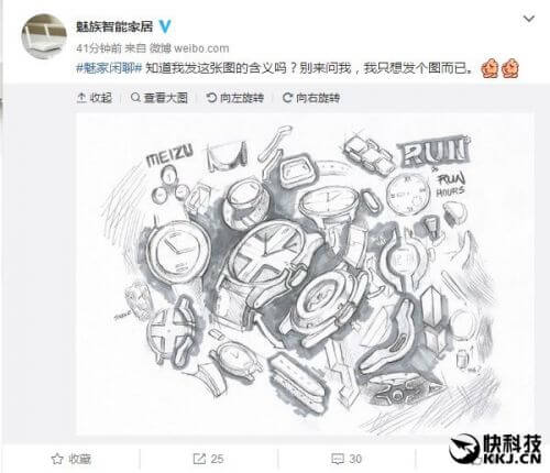 Meizu-Smartwatch_AH