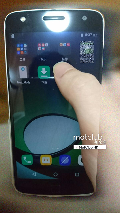 Pictures-of-the-Motorola-Moto-Z-Play-surface.jpg copy