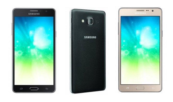 Samsung-Galaxy-On5-Pro