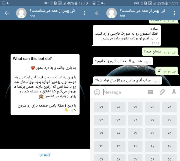 Screenshot_20160729-171049