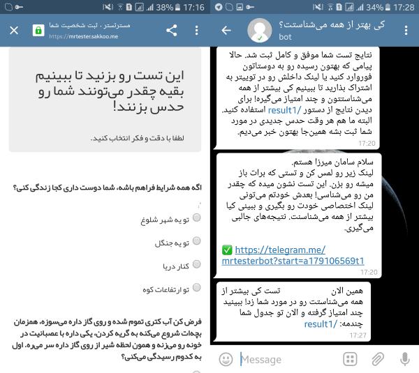 Screenshot_20160729-171616