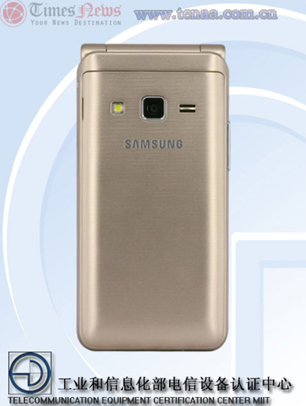 The-Samsung-Galaxy-Folder-2-is-certified-by-TENAA.jpg2 copy