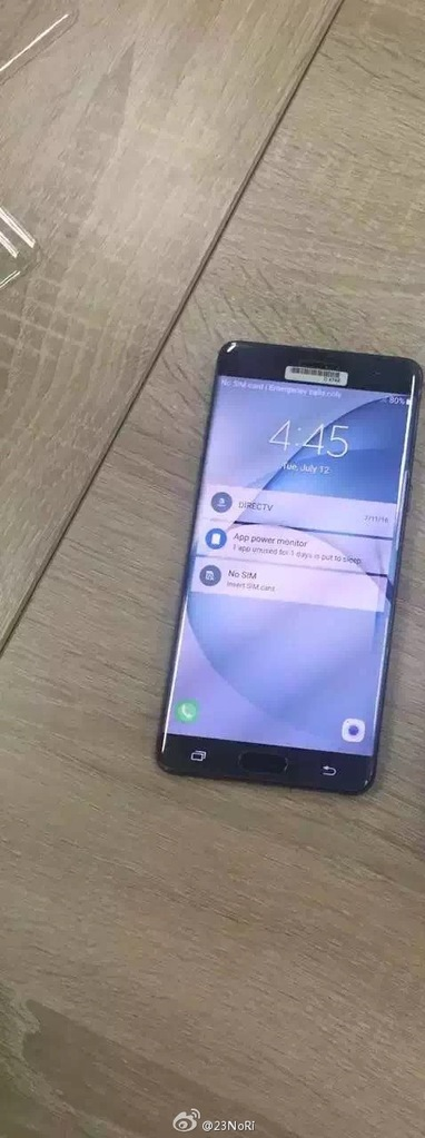 leaked-galaxy-note-7-photo-1