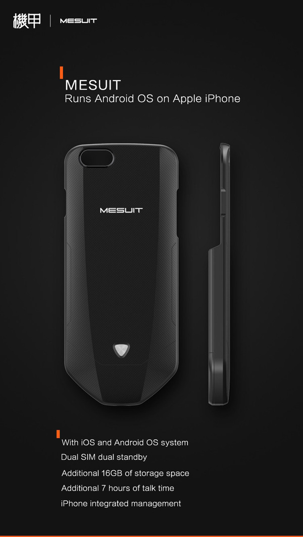 mesuit_case_iphone_android_1