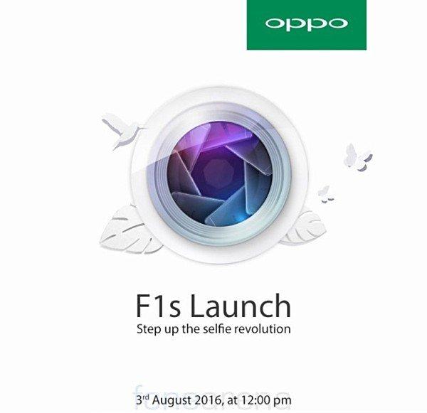 oppo_f1s_launch_invitation_0