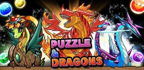 puzzleanddragon_0705_01