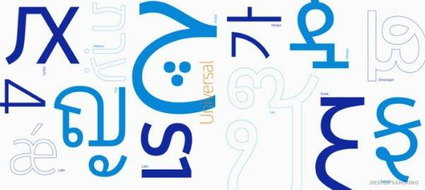 samsungone-typeface_main_7-w600