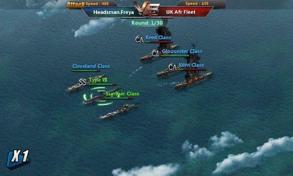 نبرد روی امواج - بازی موبایل