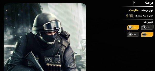 پلیس جوان
