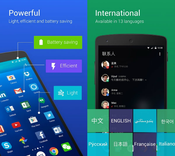 An-update-adds-new-features-to-the-Microsoft-Arrow-Launcher (2)-w600