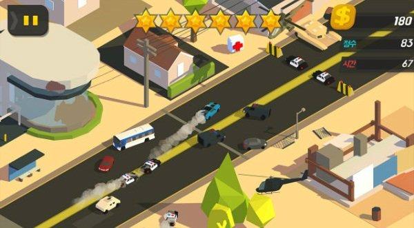 Bournout City - mobile