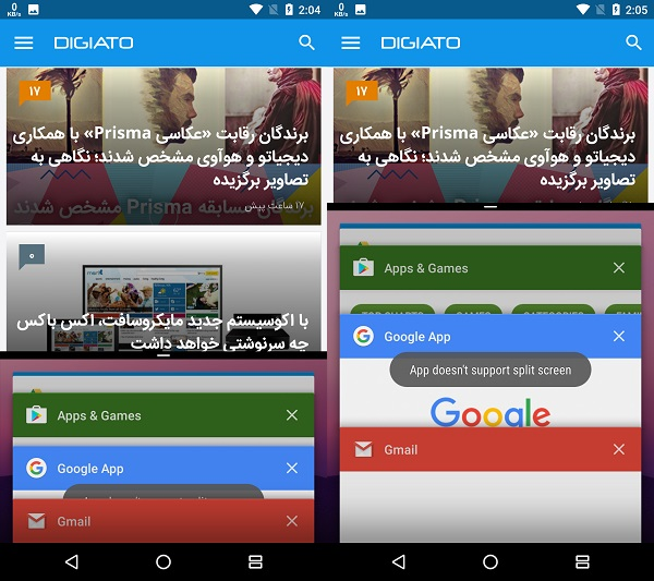 Digiato Android Noughat 03