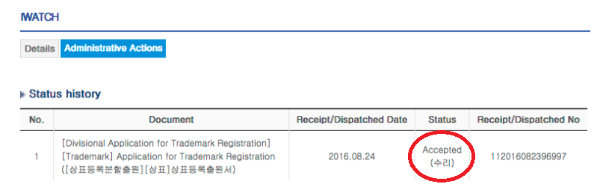 Documents-allegedly-reveal-that-Apple-has-been-awarded-the-iWatch-trademark-in-one-Asian-country (1)-w600
