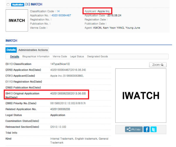 Documents-allegedly-reveal-that-Apple-has-been-awarded-the-iWatch-trademark-in-one-Asian-country-w600