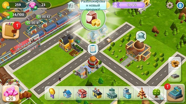 Dream City - Mobile game