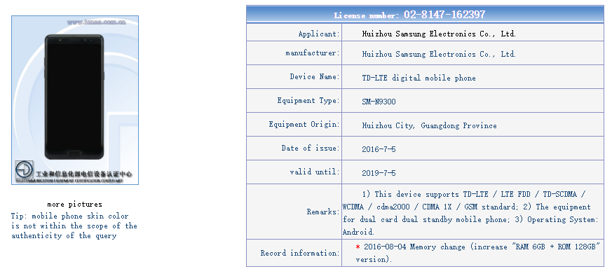 Dual-SIM-Note-7-with-6-GB-of-RAM-and-128-GB-storage-gets-certified-in-China.jpg