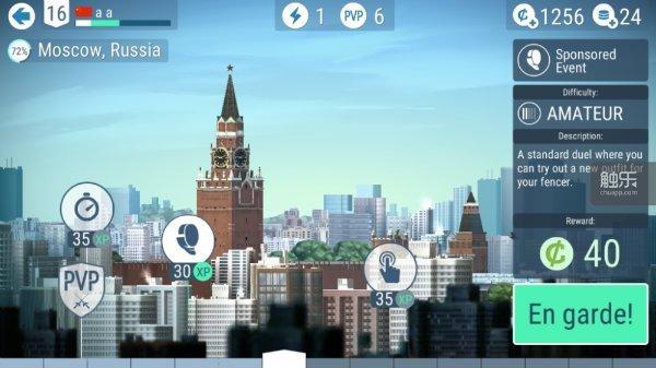 FIE Swordplay - mobile game