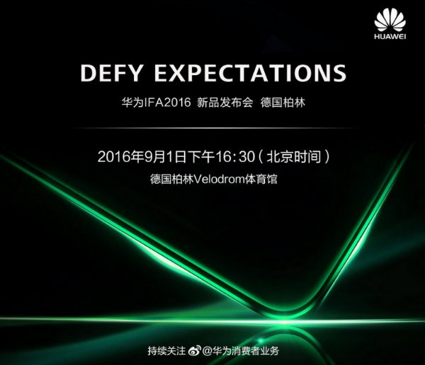 Huawei-teasers-for-its-IFA-event-on-September-1st.jpg2-w600-h600