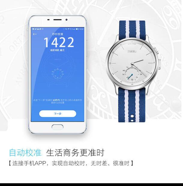 Meizu-Mix-smartwatch_12