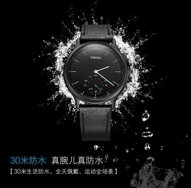 Meizu-Mix-smartwatch_13
