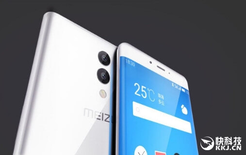 Meizus-high-end-E-line-smarpthone-leak_1