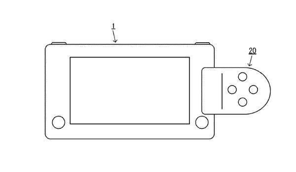 Nintendo-patent-NX