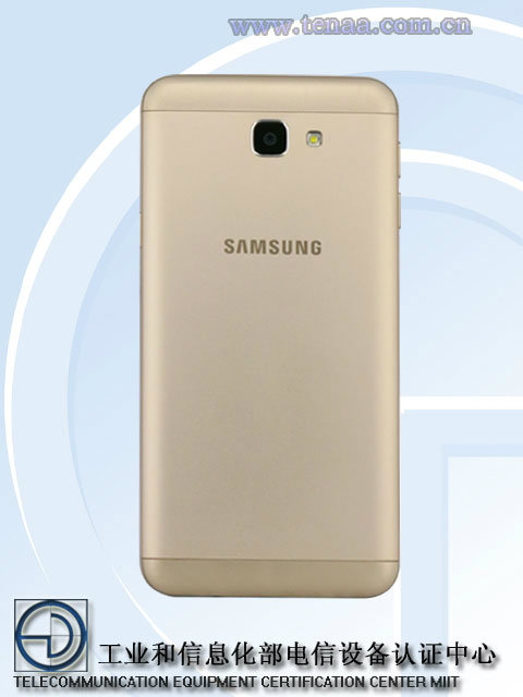 Samsung-Galaxy-On5-2016-SM-G5700_1