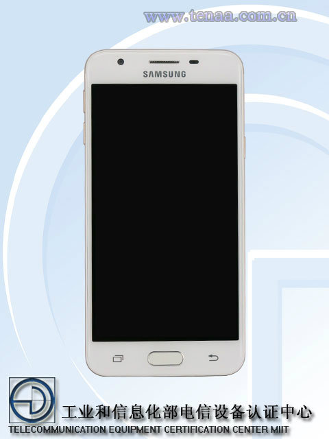 Samsung-Galaxy-On5-2016-SM-G5700_4
