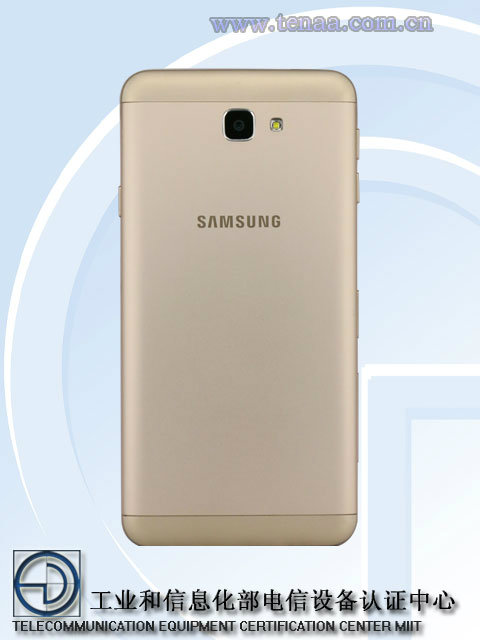 Samsung-Galaxy-On7-2016-SM-G6100_1