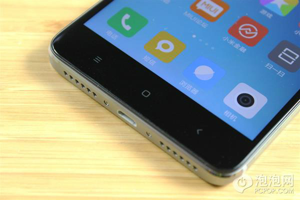 The-Xiaomi-Redmi-Note-4-is-unveiled-by-China-Mobile (1)-w600