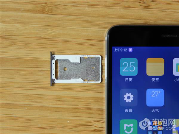 The-Xiaomi-Redmi-Note-4-is-unveiled-by-China-Mobile (5)-w600