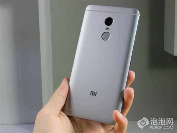 The-Xiaomi-Redmi-Note-4-is-unveiled-by-China-Mobile (7)-w600