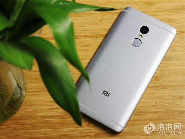 The-Xiaomi-Redmi-Note-4-is-unveiled-by-China-Mobile (8)-w600