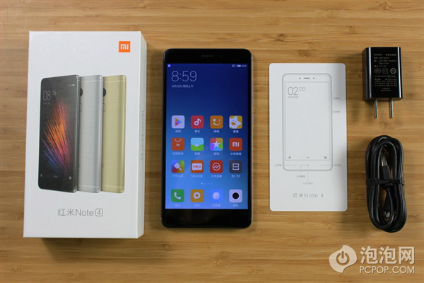 The-Xiaomi-Redmi-Note-4-is-unveiled-by-China-Mobile-w600