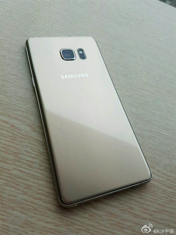 The-latest-images-of-the-Samsung-Galaxy-Note-73