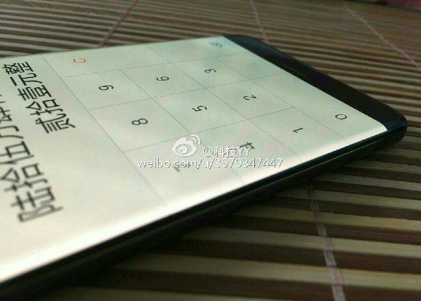 Unconfirmed-shots-of-the-Xiaomi-Mi-Note-2 (2)-w600