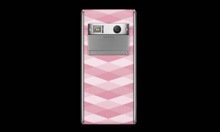 Vertu-Aster-Chevron-Pink-2