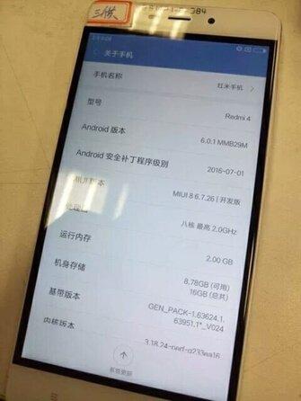 Xiaomi-Redmi-4-leak_23