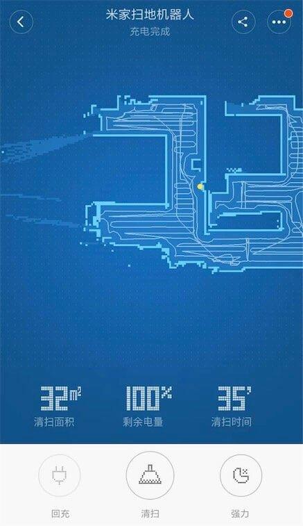 Xiaomis-robot-vacuum-cleaner-leak_3