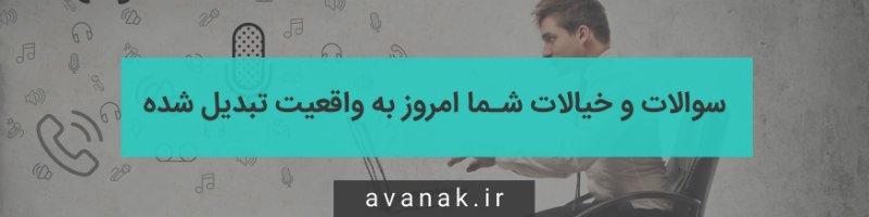 avakhan1-w800