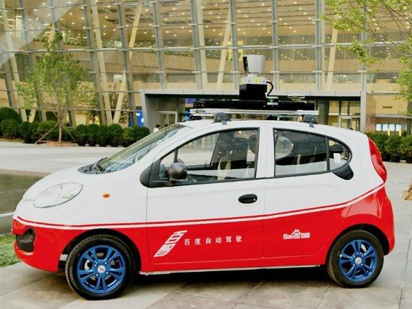 baidu-cherry-eq-electric-car-1