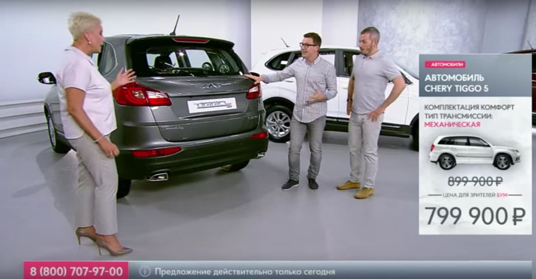 chery-russia-begins-selling-cars-rough-teleshopping_3
