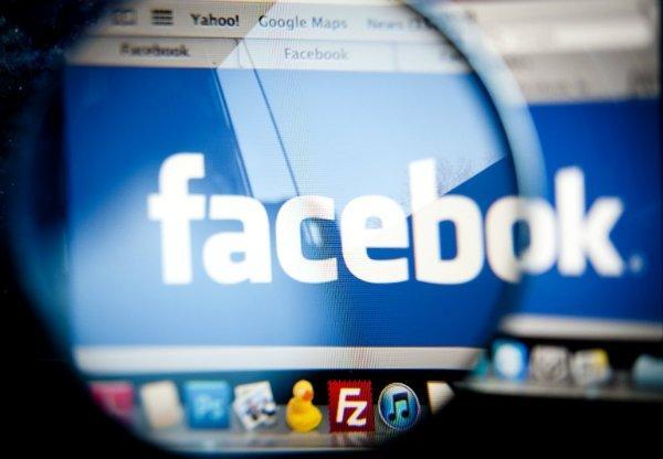 آپدیت فید خبری فیسبوک