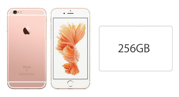 iPhone_256GB-w600