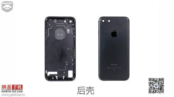 Apple-iPhone-7-teardown (12)