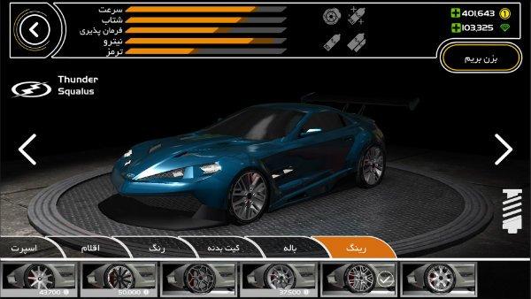 Garage_09-w600